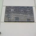 Székesfehérvár Polgármesteri Hivatal Exterieur